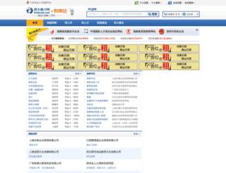 edu.baidajob.com screenshot