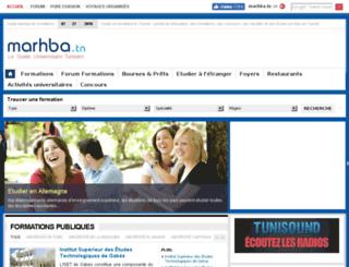 edu.marhba.com screenshot
