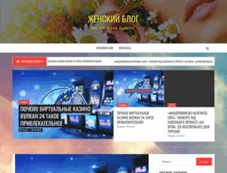 education-events.ru screenshot
