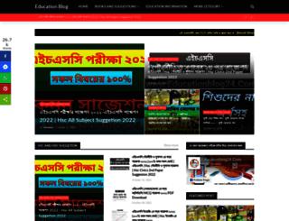 educationblog24.com screenshot