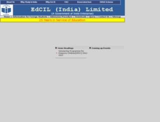 educationindia4u.nic.in screenshot