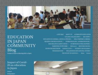 educationinjapan.wordpress.com screenshot