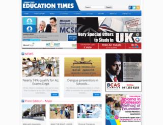 educationtimes.lk screenshot