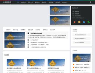 eduid.com screenshot