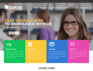 edupedia.pk screenshot