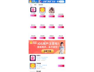 eduweb-an.com screenshot