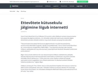 ee.navirec.com screenshot