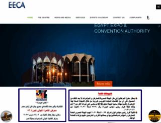 eeca.gov.eg screenshot
