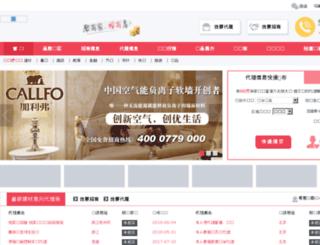 eeee.com.cn screenshot