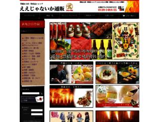 eejanaika.org screenshot