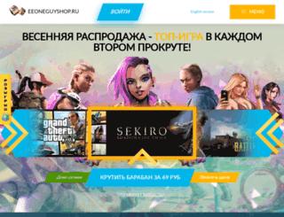 eeoneguyshop.ru screenshot