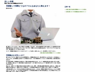 eescola.net screenshot