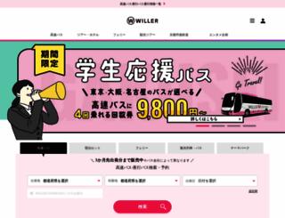 eexpress.jp screenshot