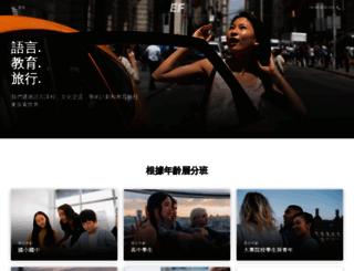 ef.com.tw screenshot