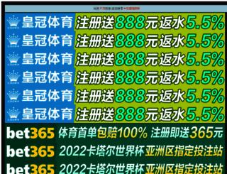 efensys.com screenshot