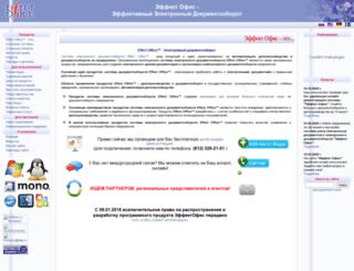 effectoffice.com screenshot