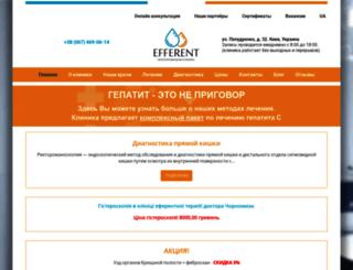 efferent.com.ua screenshot