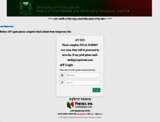 effhsc.comillaboard.gov.bd screenshot