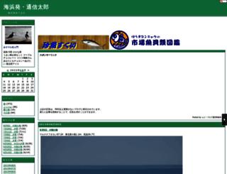 efuroku.n-da.jp screenshot