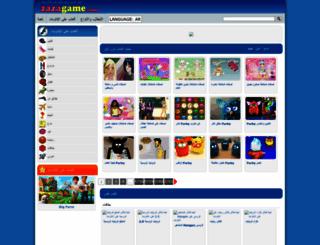 eg.zazagame.com screenshot