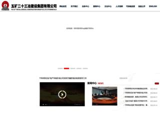 egbid.com screenshot