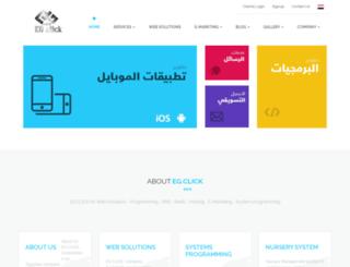 egclick.com screenshot