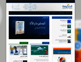egovconcepts.com screenshot