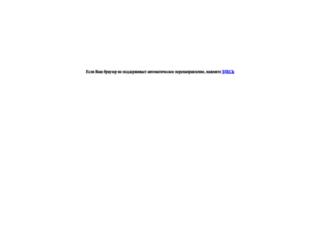 egr.gov.by screenshot