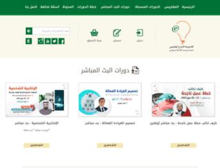 egulfinnovation.com screenshot