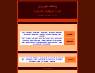 egy1.info screenshot