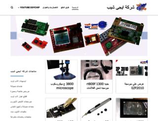 egychip.com screenshot