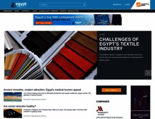 egypt-business.com screenshot