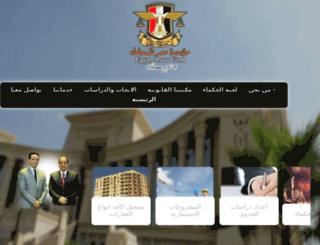 egypt-law-firm.com screenshot