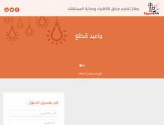 egypterases.com screenshot