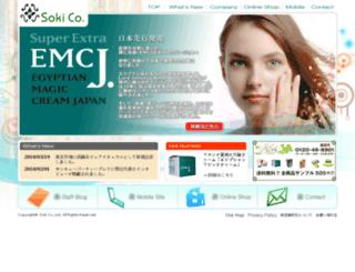 egyptianmagic.jp screenshot
