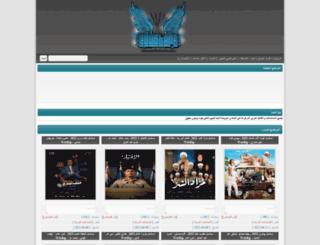 egystars.com screenshot