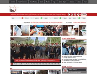 ehaege.com screenshot