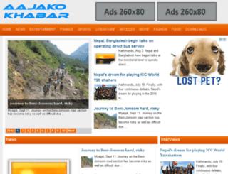 ehamrosansar.info screenshot