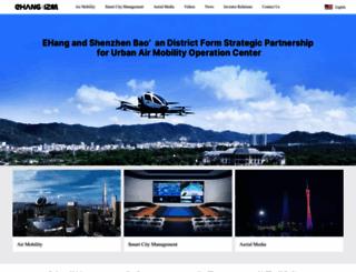 ehang.com screenshot