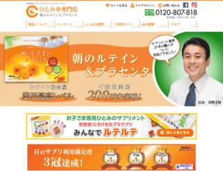 ehitomi.com screenshot