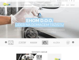 ehom.co.rs screenshot