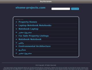 ehome-projects.com screenshot