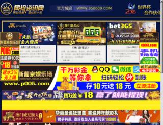ehtao.net screenshot