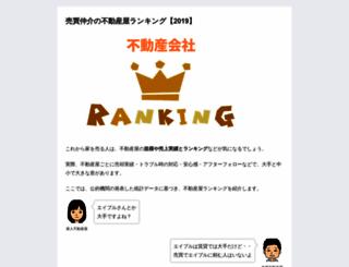 ehyaa.net screenshot