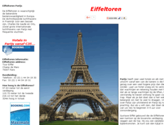 eiffeltoren.net screenshot