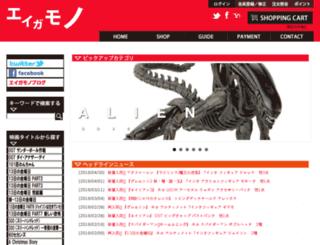 eigamono.com screenshot
