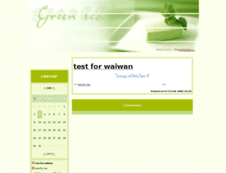 eijae.diaryclub.com screenshot