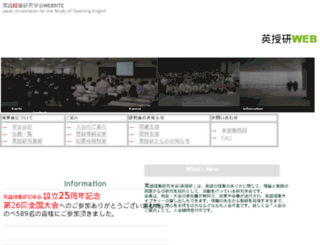 eijukenweb.com screenshot