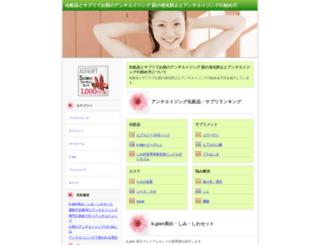 eikura.info screenshot