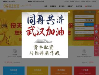 eisabainyo.com screenshot